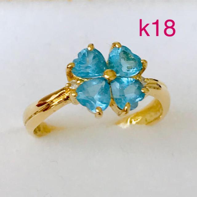 k18 ブルートパーズ リング レディースのアクセサリー(リング(指輪))の商品写真