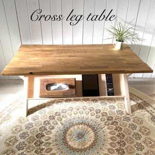 クロスレッグ テーブル C 木目がキレイ ティッシュリモコンすっきりローテーブル(ローテーブル)