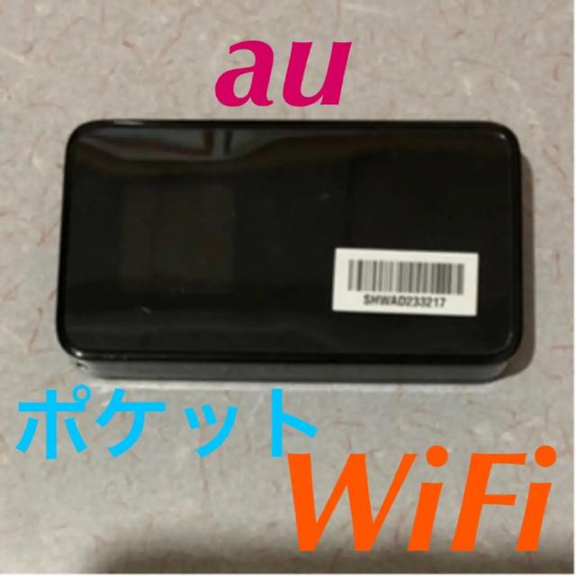 au(エーユー)のau  WiMAX  3G   ポケット WiFi ルーター   DATA08W スマホ/家電/カメラのPC/タブレット(PC周辺機器)の商品写真
