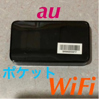 au  WiMAX  3G   ポケット WiFi ルーター   DATA08W