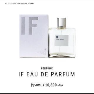 APOTHIA IF 香水 オードパルファム
