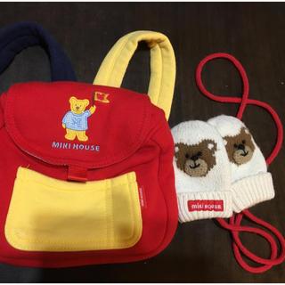 ミキハウス(mikihouse)のミキハウス 手袋とリュックサックのセット(手袋)