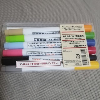 ムジルシリョウヒン(MUJI (無印良品))の無印良品 お絵描きペン 陶磁器用(ペン/マーカー)