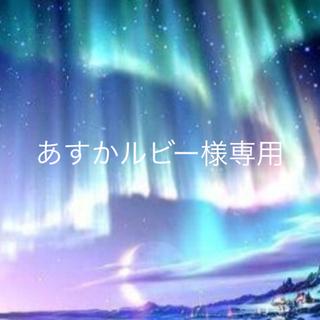 集英社 - 君に届け 番外編〜運命の人〜 1