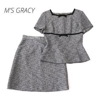 エムズグレイシー(M'S GRACY)のM's GRACY エムズグレイシー ライトツイード◎スカートセットアップ(ミニワンピース)
