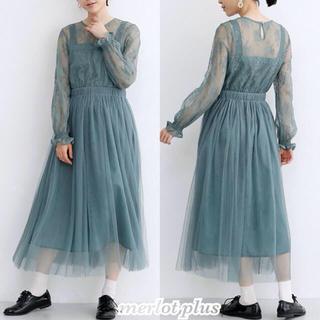 メルロー(merlot)の完売品 merlot plus フラワーレースドッキング チュール ドレス(ロングドレス)
