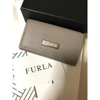 フルラ(Furla)のFURLA♡キーケース(キーケース)