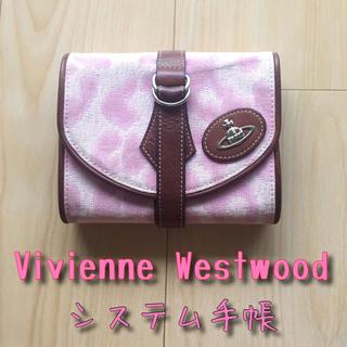 ヴィヴィアンウエストウッド(Vivienne Westwood)の【廃盤】Vivienne Westwood システム手帳 ピンク レオパード(財布)