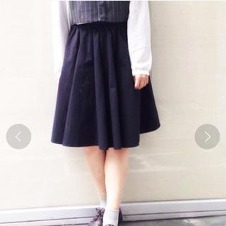カスタネ(Kastane)のカスタネ Wタックスカート(ひざ丈スカート)