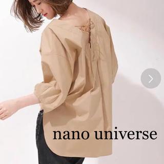 nano・universe - nano universe ナノユニバース  バックレース  カットソーベージュ