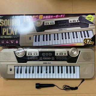 マイク付きキーボード おもちゃ