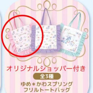 シナモロール(シナモロール)のピンク シナモロール トートバッグ(キャラクターグッズ)