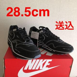 28.5 NIKE AIR MAX 1 SKETCH TO SHELF 黒(スニーカー)