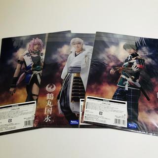 ミュージカル 刀剣乱舞 HMV限定 A4クリアファイル 6種セット(クリアファイル)