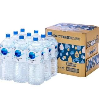 キリン - アルカリイオンの水 2L×9本