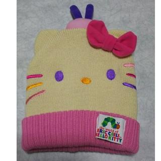 ハローキティ(ハローキティ)のニット帽 キッズ 子供 キティちゃん はらぺこあおむし 女の子 ピンク (帽子)