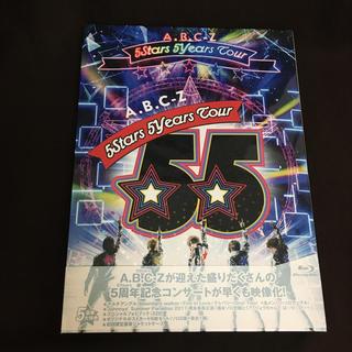 エービーシーズィー(A.B.C.-Z)のA.B.C-Z 5Stars 5Years Tour Blu-ray(初回限定盤(ミュージック)