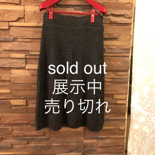 Aラインニットスカート   sold out ♪(ロングスカート)
