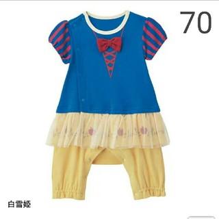 ベルメゾン(ベルメゾン)の【新品】ディズニーなりきりドレス カバーオール 白雪姫 size70(カバーオール)