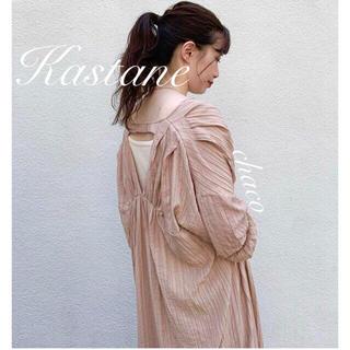 カスタネ(Kastane)のAW新作¥7900【Kastane】ガウンワンピース カシュクールワンピ(ロングワンピース/マキシワンピース)