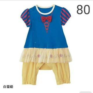 ベルメゾン(ベルメゾン)の【新品】ディズニーなりきりドレス カバーオール 白雪姫 size80(カバーオール)