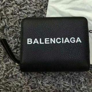 バレンシアガ(Balenciaga)のバレンシアガ折り財布(折り財布)