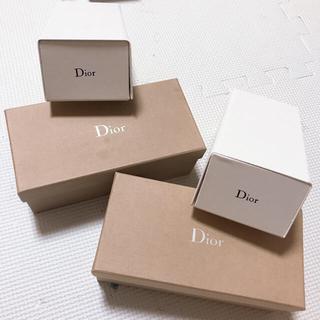 ディオール(Dior)のDior サングラス メガネ ケース(サングラス/メガネ)
