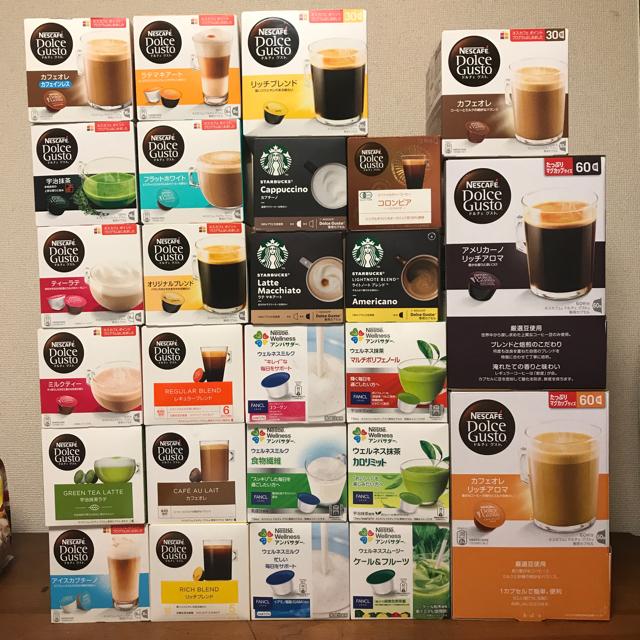 Nestle(ネスレ)のネスレ ネスカフェドルチェグスト 26箱セット 466杯分 nestle 食品/飲料/酒の飲料(コーヒー)の商品写真