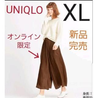 UNIQLO - UNIQLO オンライン丈 完売 プリーツパンツ ブラウン XL