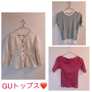 GU - GUトップス3枚