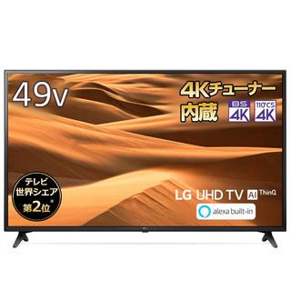 LG Electronics - 新品 最新 最安 49UM7100PJA LG 4K液晶テレビ    4K