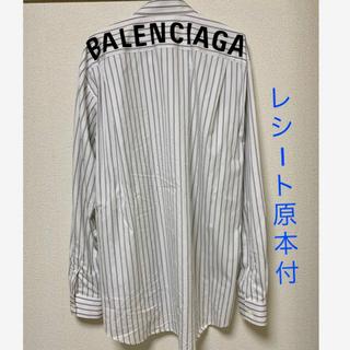 バレンシアガ(Balenciaga)の超美品 国内正規品 BALENCIAGA バレンシアガ  ストライプシャツ(シャツ)