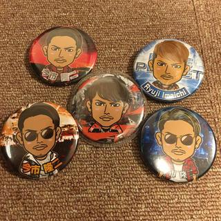 三代目 J Soul Brothers - 今市隆二 缶バッジセット