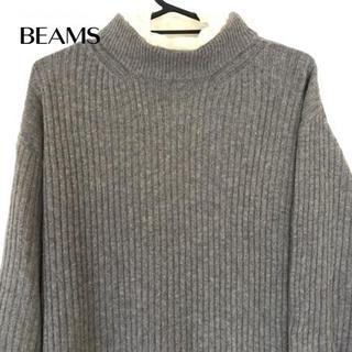 Demi-Luxe BEAMS - ビームス ワンピース サイズ1 S レディース グレー×アイボリー