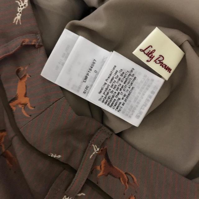 Lily Brown(リリーブラウン)の馬柄ワイドパンツ レディースのパンツ(その他)の商品写真