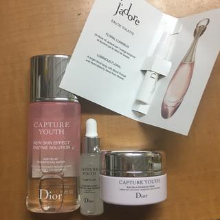 ディオール(Dior)のDior 化粧水 美容液 クリーム セット(化粧水 / ローション)