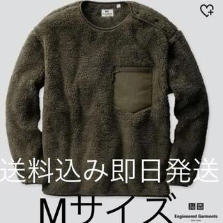 エンジニアードガーメンツ(Engineered Garments)のユニクロ×エンジニアドガーメンツ フリースプルオーバーM オリーブ(スウェット)