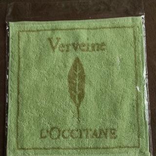 ロクシタン(L'OCCITANE)のロクシタン・L'OCCITANE・タオル ハンカチ・ノベルティ・限定品(ノベルティグッズ)