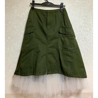 ファーファー(fur fur)のFURFUR ミリタリー スカート(ひざ丈スカート)