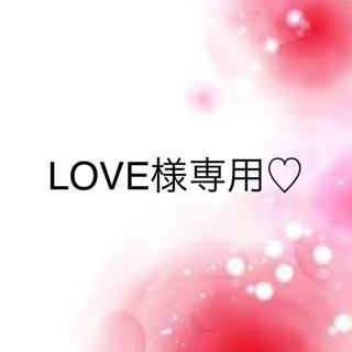 ワコール(Wacoal)のマリーアントワネット♡サルート♡新品♡ブラ♡ソング♡セット♡M♡93(ブラ&ショーツセット)