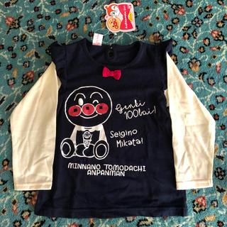 アンパンマン - 新品未使用タグ付き アンパンマン  長袖95