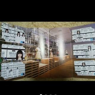 ノギザカフォーティーシックス(乃木坂46)の乃木坂46 だいたいぜんぶ展のデザイン 東京メトロ【使用済】(女性タレント)