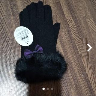 クレアーズ(claire's)の手袋(手袋)