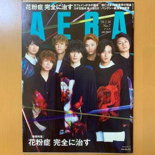 キスマイフットツー(Kis-My-Ft2)のKis-My-Ft2 AERA 雑誌(アート/エンタメ/ホビー)