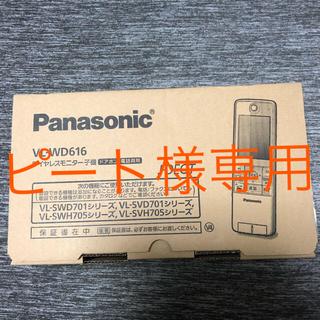 パナソニック(Panasonic)のPanasonic VL-WD616(その他)