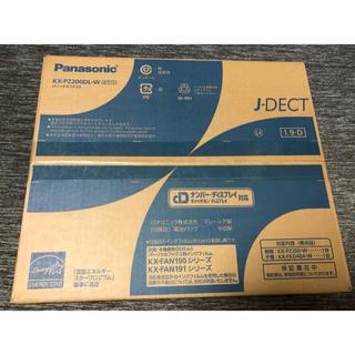 パナソニック(Panasonic)のPanasonic KX-PZ200DL-W(その他)