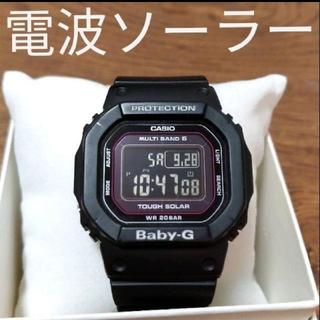 【最値下げ、早い者勝ち】CASIO Baby-G 電波ソーラー BGD-5000