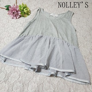 ノーリーズ(NOLLEY'S)のNOLLEY'S☆タンクトップ(タンクトップ)