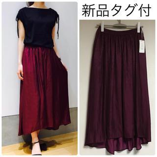 CLEAR IMPRESSION - 定価8532円❤️【新品】CLEAR IMPRESSIONロングスカート♡