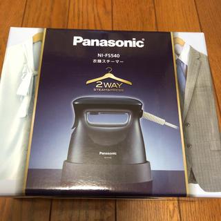 Panasonic - パナソニック 衣類 スチーマー
